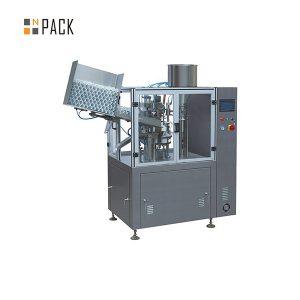 कॉस्मेटिकसाठी औद्योगिक प्लास्टिक ट्यूब भरणे सीलिंग मशीन