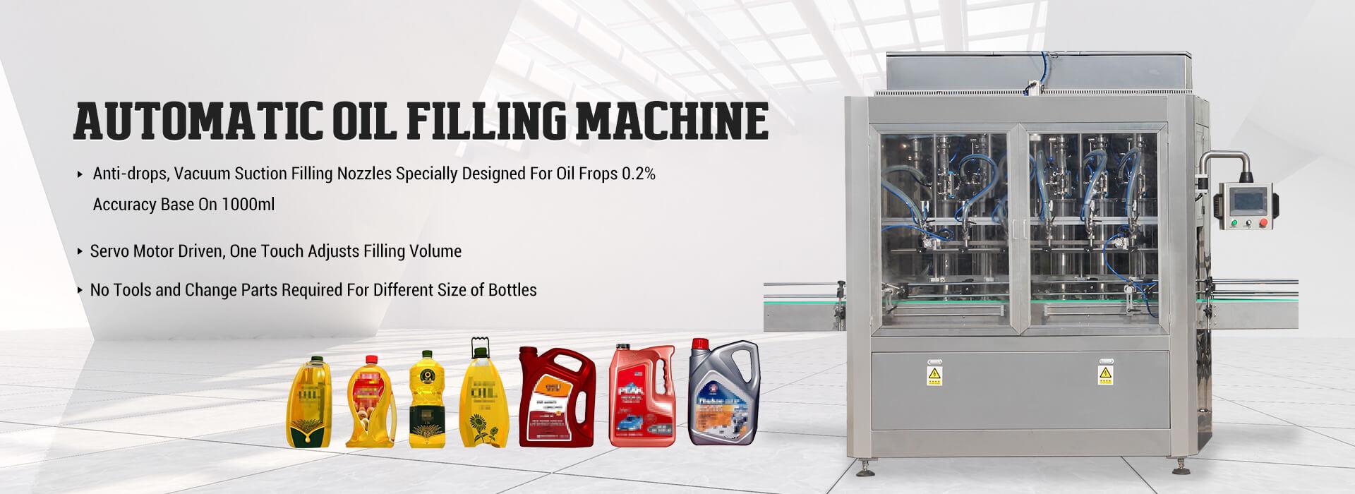 मशीन भरणे