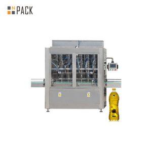 स्वयंचलित क्षैतिज द्रव आणि स्वयंपाक तेल भरणे मशीन