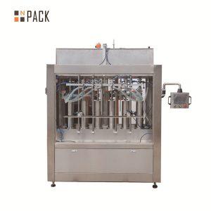 गरम विक्री पाम तेल भरणे मशीन