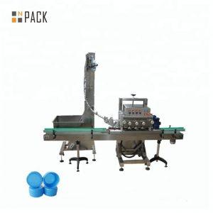 मेडिकल बाटलीसाठी स्वयंचलित रोटरी कॅपिंग मशीन