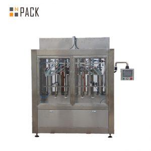 फॅक्टरी केमिकल लिक्विड फिलिंग मशीन