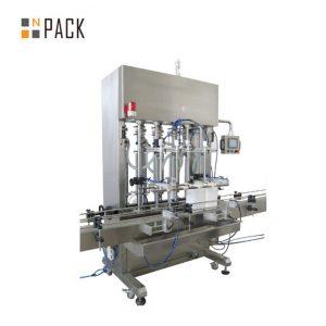 वंगणयुक्त क्यूब तेलासाठी लिक्विड स्वयंचलित फिलिंग मशीन