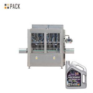 द्रव बाटलीसाठी 5-5000 मिली सिंगल हेड वायवीय पिस्टन हनी फिलर पेस्ट फिलिंग मशीन