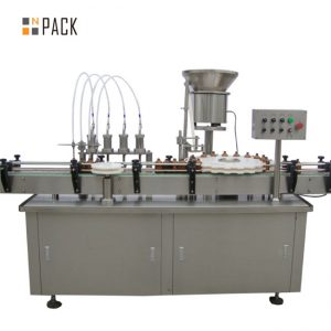 ई-लिक्विड ई लिक्विड फिलिंग मशीन लहान ड्रॉप फिलिंग मशीन उच्च दर्जाचे गुबगुबीत गोरिल्ला बाटली भरणे