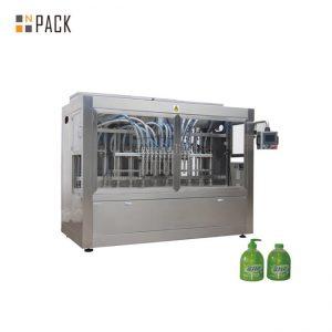 सर्वोत्तम किंमत 5-100 मि.ली. बाटलीबंद इंजिन तेल भरण्याचे मशीन