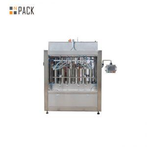 मॅन्युफॅक्चरिंग प्लांट ऑटोमॅटिक 5 लिटर लूब्रिकंट ऑईल / गियर ऑइल फिलिंग मशीन