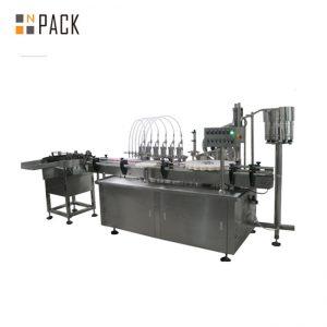 स्वयंचलित मल्टी-हेड लिक्विड आणि क्रीम डिजिटल फिलिंग मशीन
