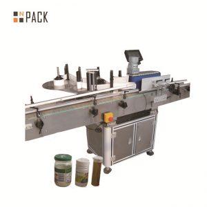 लहान बाटली लेबलिंग मशीन / संकुचित स्लीव्ह बाटली लेबलर मशीन