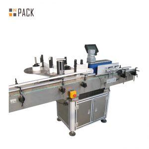 बाटल्यांसाठी स्वयंचलित सेल्फ hesडझिव्ह लेबलिंग मशीन